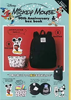 8e81e909c4a5 Disney Mickey Mouse 90th Anniversary box book (バラエティ)