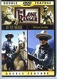 Lone Ranger: Lost Episodes & Hi Yo Silver [Import]