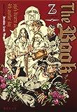 The Book ~jojo's bizarre adventure 4th another day~ (集英社文庫)
