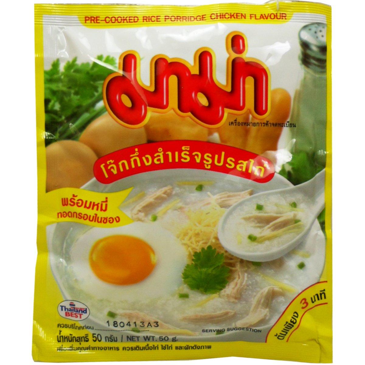 Mama pre-cooked Arroz Gachas (jook, congee) pollo Sabor neta ...
