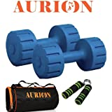 Aurion Hand Dumbbells Weights Fitness Home Gym Exercise Barbell 1Kg, 2Kg, 3Kg, 4Kg, 5Kg Set (Pack of 2) & Aurion Duffel Bag