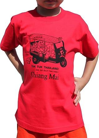 95a24e3fb Raan Pah Muang RaanPahMuang Brand Cotton Child Shirt Tuk Tuk Elephant