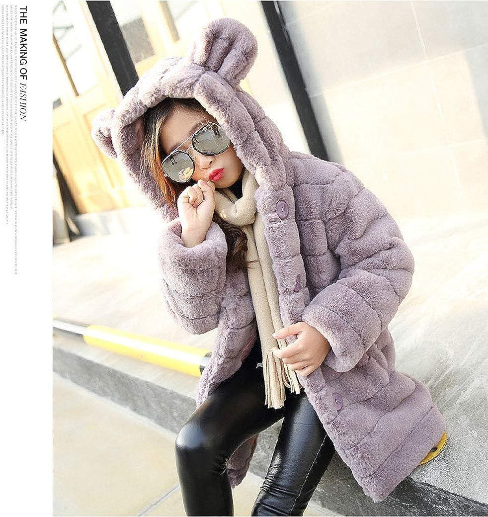 Girls Toddler Sweet Warm Faux Rabbit Fur Short Mini Coat Jacket with a Cute Hood