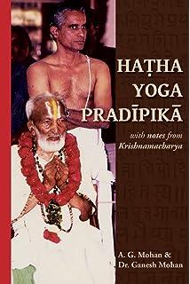 Hatha Yoga Pradipika: Swami Muktibodhananda: 9788185787381 ...