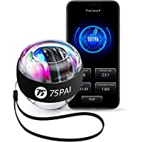 75PAI Power Wrist Ball, Auto-Start Smart Gyro Ball with APP/LED Lights, Wrist Gyroscopic Ball, Wrist Trainer丨Fingers…