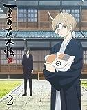 夏目友人帳 伍 2(完全生産限定版) [DVD]