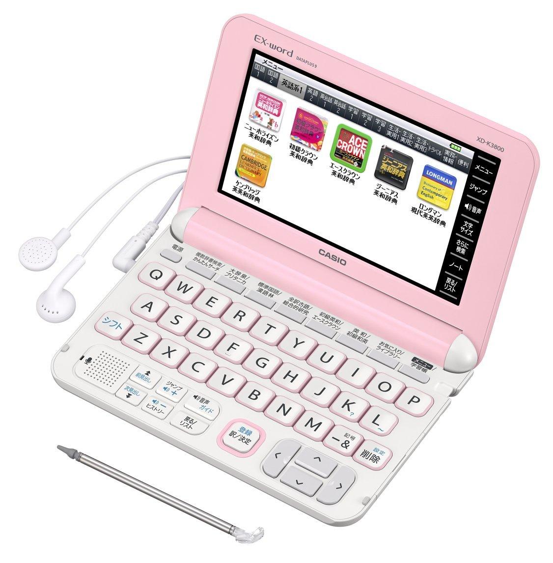 カシオ 電子辞書 エクスワード 中学生モデル XD-K3800PK ピンク コンテンツ160 B00S0NLJFY ピンク