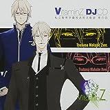 『Vitamin』シリーズ DJCD「私立聖帝学園放送部活動録」巻の四