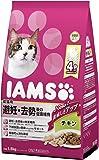 アイムス (IAMS) 成猫用 避妊・去勢後の健康維持 チキン 1.5kg