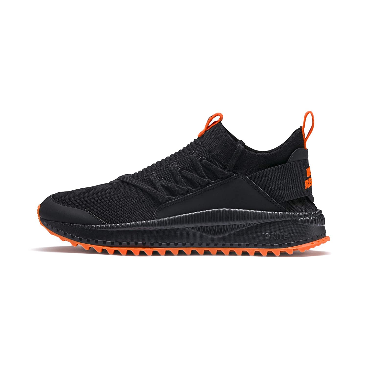 Puma x Atelier New New New Regime Tsugi Jun Turnschuhe 3e3bad