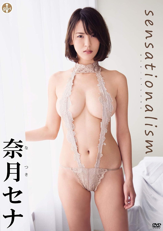 GraRan100 2019/4/8付週間ランキング