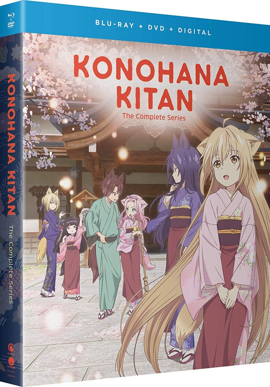 Blu-ray : Konohana Kitan: The Complete Series (With DVD, Boxed Set, Digital Copy, Subtitled)