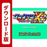 ロックマンX2 ソウルイレイザー [3DSで遊べるゲームボーイカラーソフト][オンラインコード]