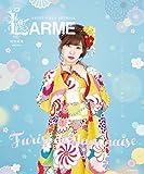 LARME特別編集 FURISODE JAPONAISE (タウンムック)