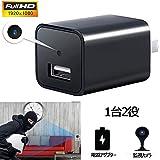 MJDUO 超小型隠しカメラ 防犯監視カメラ ミニ 小型カメラ 高解像度 1920 * 1080P 6個赤外線ライト 暗視 動体検知 長時間録画対応 充電しながら撮影録画 (アダプター型)