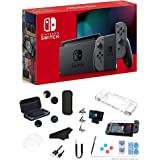 """Newest Nintendo Switch 32GB Console with Gray Joy-Con, 6.2"""" Multi-Touch 1280x720 Display, WiFi, Bluetooth, HDMI and GalliumPi"""