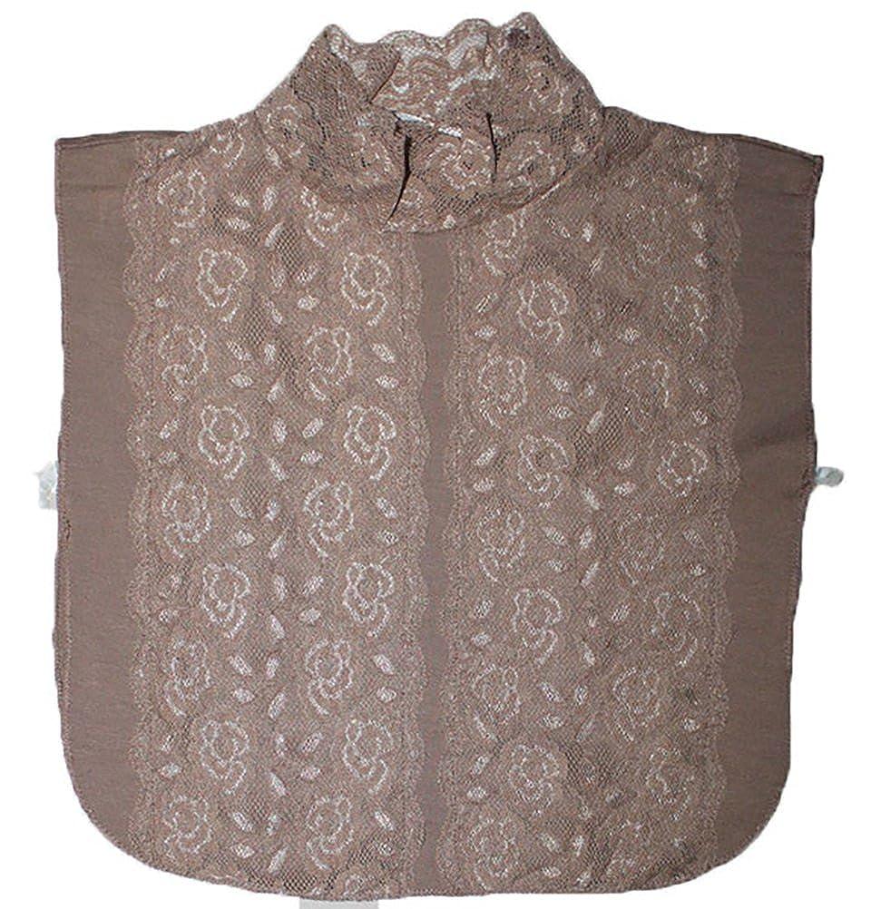 Arancia Lace Islamic Mock Neck Cover Neck Gaiter Dickey Fake Collar