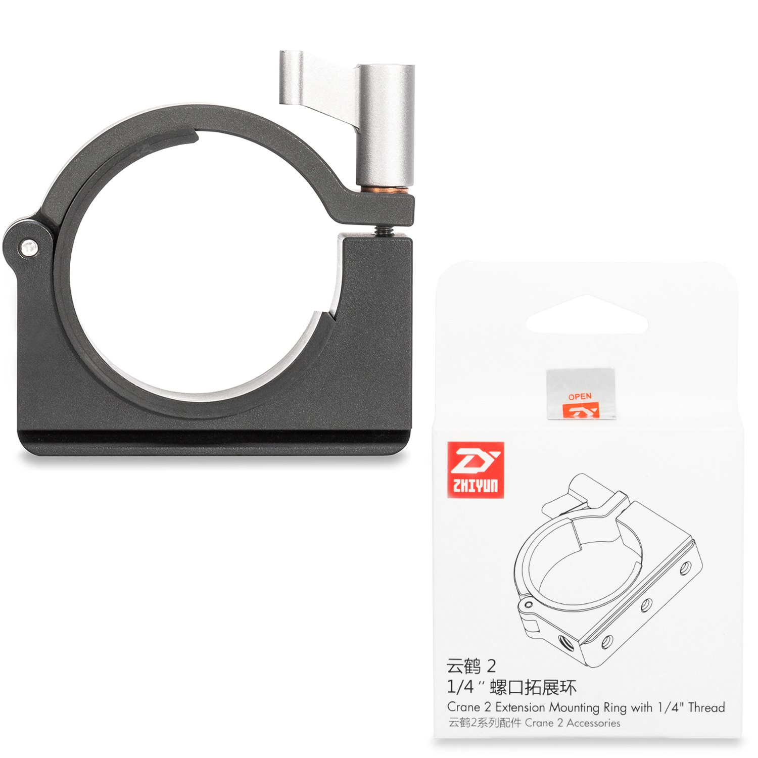 Zhiyun Crane 2/Crane Plus/Crane V2 Extension Mounting Ring with 1/4 Thread