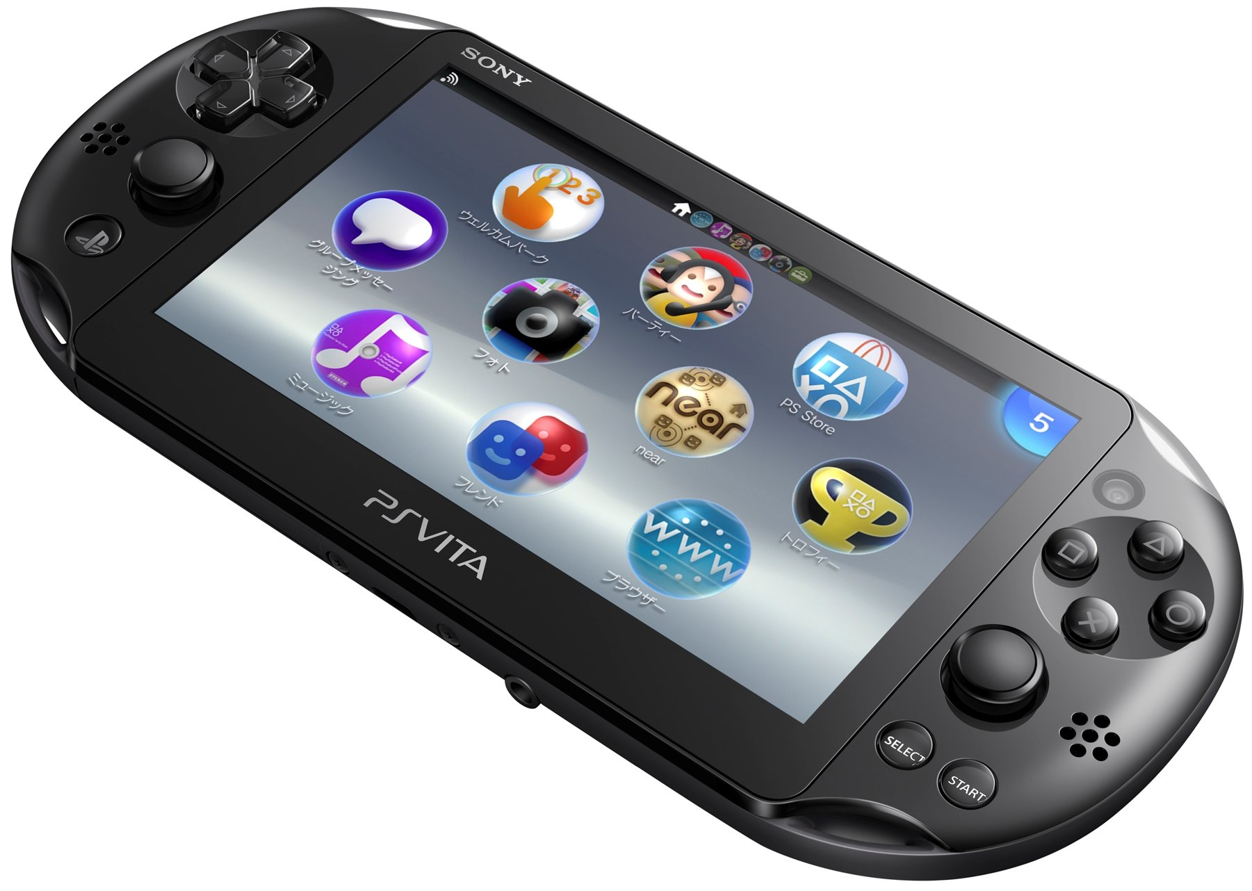 Sony PlayStation Vita WiFi [PlayStation Vita] by Sony (Image #2)