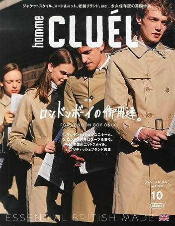 Cluel Homme(クルーエル・オム)(2) 2015年10月号