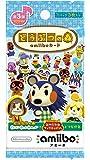 Animal Crossing amiibo card 3rd (1BOX 50 packs)