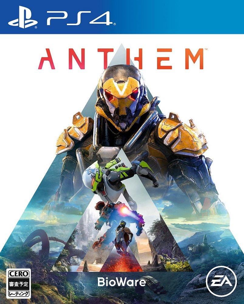 PlayStation 4 グレイシャーホワイト 1TB (CUH-2100BB21) + Anthem 【予約特典】•Legion of Dawn レンジャーアーマーパックとレジェンダリーウェポン •ファウンダーズプレイヤーバナー 同梱 - PS4 セット B07FGM1P21 6) PS4 本体セット (ホワイト HDD:1TB)
