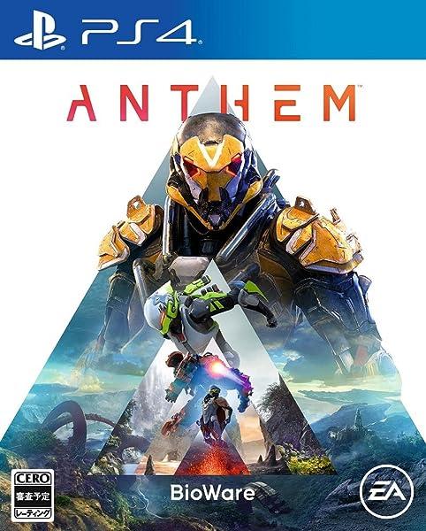 Anthem 【予約特典】•Legion of Dawn レンジャーアーマーパックとレジェンダリーウェポン •ファウンダーズ・プレイヤーバナー 同梱
