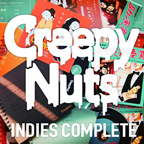 「INDIES COMPLETE creepy」の画像検索結果