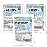 NICHIGA(ニチガ) セスキ炭酸ソーダ 5kg×3袋 アルカリ洗浄剤 セスキ炭酸ナトリウム100%15kg