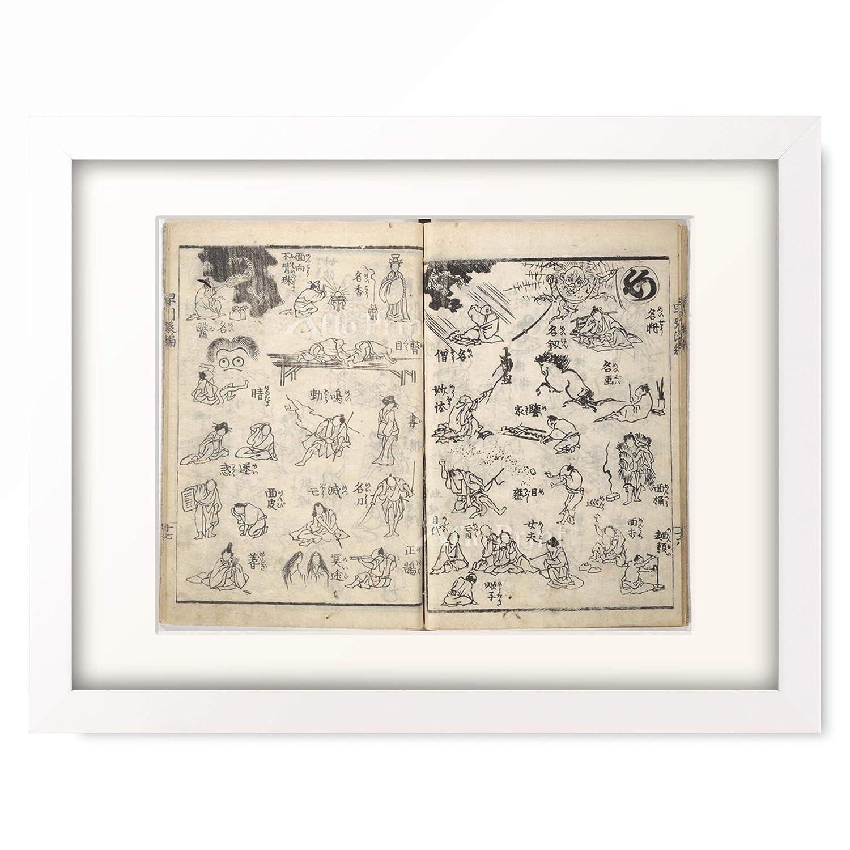 葛飾北斎 Katsushika Hokusai 額装アート作品 M(額内寸 379mm×288mm) 04.木製額 22mm(パールホワイト) B07PTZBZFM