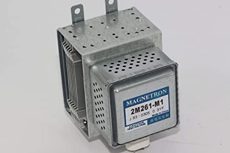 Panasonic 2M261-M1 Magnetron para microondas comercial ...