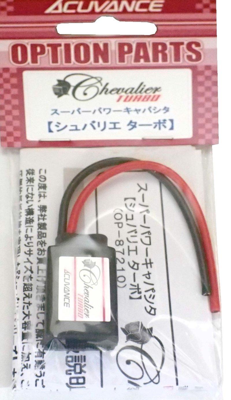 Superkondensator Chevalier Turbo OP-87210 (Japan Import / Das Paket und das Handbuch werden in Japanisch)