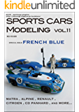 """SPORTS CARS MODELING Vol.11 """"French Blue"""""""