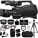 Sony HXR-MC2500E HXRMC2500E Shoulder Mount AVCHD Camcorder with 3-Inch LCD (Black) (PAL) + Audio-Technica ATR288W VHF TwinMic System, .43x Wide Angle Lens, 2.2x Telephoto Lens, 3 Piece Multi-Coated Filter Kit, 2x 32GB SD Memory Cards, LED Video Light, HDMI Cable, 2 Replacement NP-F970 Batteries, Waterproof Carrying Case, 72 inch PRO Tripod + MORE