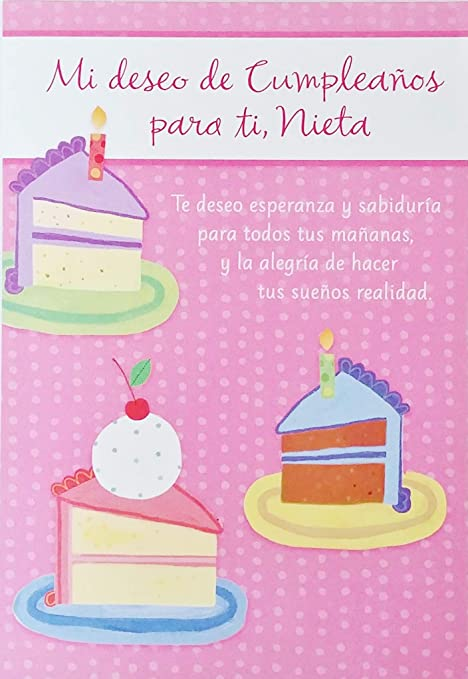 Amazon.com : Mi Deseo De Cumpleanos Para Ti Nieta - Happy ...