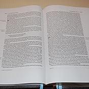 Holy Bible English Standard Version Brown Top Grain