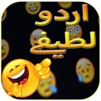Urdu Jokes Books Pdf