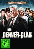 Der Denver-Clan - Season 8, Vol. 2 [3 DVDs]