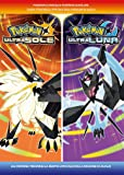 Piggyback Pokemon Ultra Sole e Pokemon Ultra Luna - Guida Strategica - Nintendo 3Ds