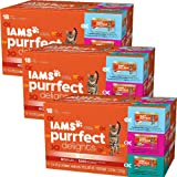 IAMS Purrfect Delights Flaked Adult Wet Cat Food (Variety Pack - Seafood, 3 oz. (3 Pack of 18))