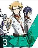 革命機ヴァルヴレイヴ 2nd SEASON 3(完全生産限定版) [DVD]