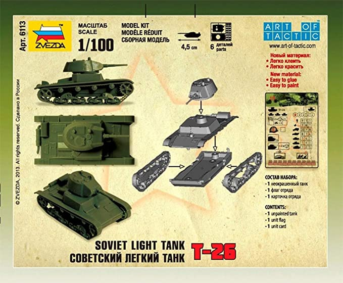 Soviet Light Tank T-26 Kit 1:72 Zvezda Z6113 Model