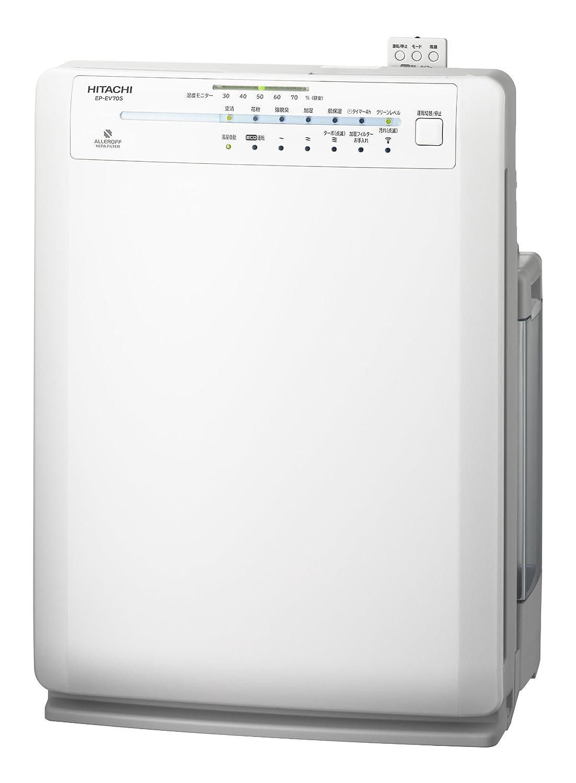 日立製作所 加湿空気清浄機 EP-EV70S B009SKO7HU