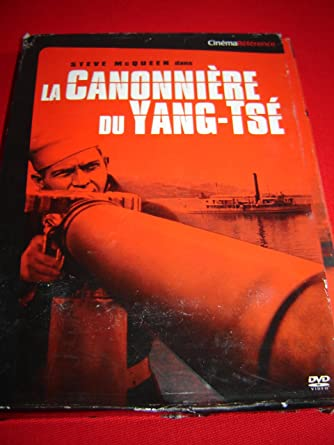 DVDRIP DU LA YANG TSE TÉLÉCHARGER CANONNIERE