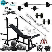 HASHTAG FITNESS 60 kg Home Gym Combo Kit