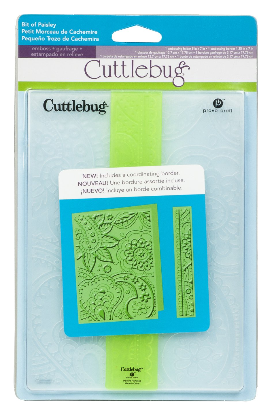Cuttlebug 2001294 Embossing Folder, Bit of Paisley, 5-Inch by 7-Inch Provo Craft & Novelty