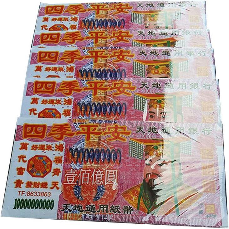 100 Piece Ancestor Money - Heaven Bank Notes ($10,000,000,000) 9.1 x 4.8 Inches