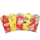 A-Focus お年玉袋 祝儀袋 ポチ袋 10枚セット 17.5X9CM 1000円から1万円までお札を折らなくて入れる 富士山日ノ出鶴等5種類のデザイン Lサイズ お札ポチ袋 10枚