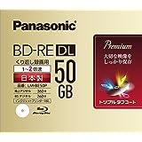 パナソニック 録画用2倍速ブルーレイ片面2層50GB(書換型)単品 LM-BE50P