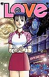LOVe(30) (少年サンデーコミックス)
